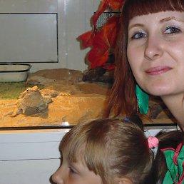 Катя, 33 года, Светогорск