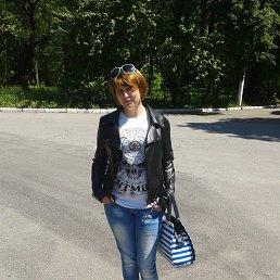 Margo, 25 лет, Нежин