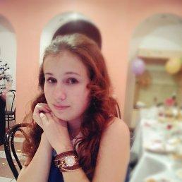Анастасия, 20 лет, Балезино
