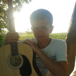 Виктор, 35 лет, Гнивань