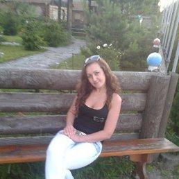 Катя, 33 года, Немиров