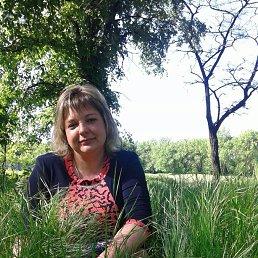 Наталья, 44 года, Селидово