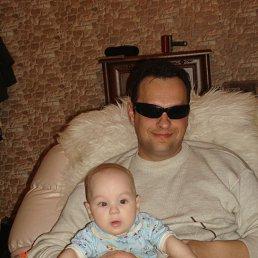 Папа и Ярослав