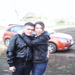 регина, 29 лет, Мелеуз