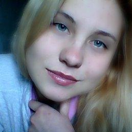 Юлия, 24 года, Скадовск