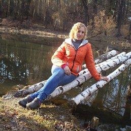 Януська, 24 года, Лебедин