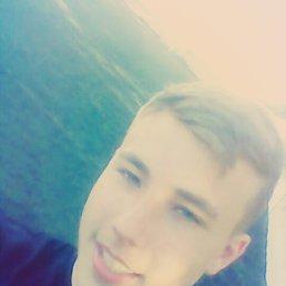 Влад, 19 лет, Калинино