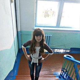 Ксения, 19 лет, Темиртау