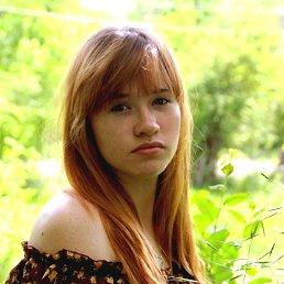Натали, 27 лет, Хадыженск