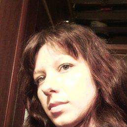 Арина, 29 лет, Хабаровск