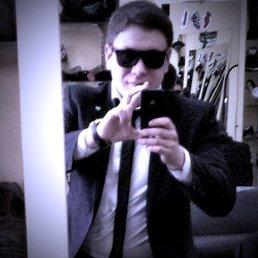 Александр, 28 лет, Вербилки