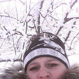 Оксана, 23 года, Белореченск