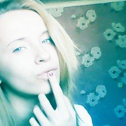 вика, 18 лет, Буденновск
