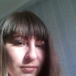 Людмила, 32 года, Сургут
