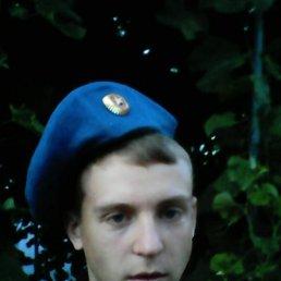 Сергей, 21 год, Курск