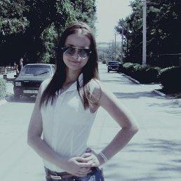 Екатерина, 26 лет, Сальск