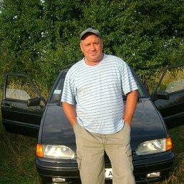 Василий, 57 лет, Барыш
