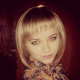 Марианна, 28 лет, Ульяновка