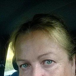 Валентина, 64 года, Отрадное