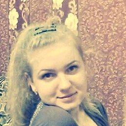 Юлька), 24 года, Лабинск
