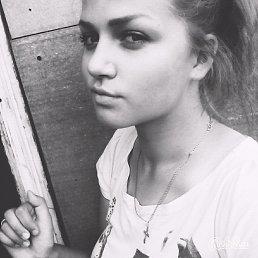 Арина, 22 года, Красноярск