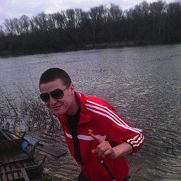 иван, 24 года, Павловск