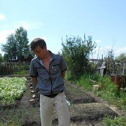 Сергей, 27 лет, Юрга