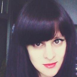 Katerina, 29 лет, Миасс