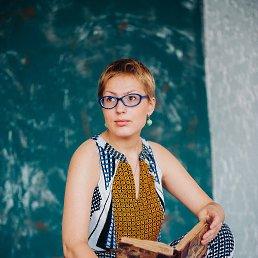 Alina, 28 лет, Рязань