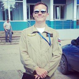 Александр, 27 лет, Мирный