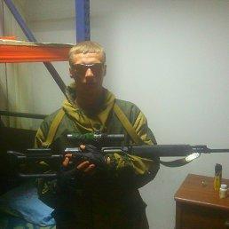 Валентин, 27 лет, Шахтерск