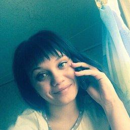 Жанна, 27 лет, Стрежевой