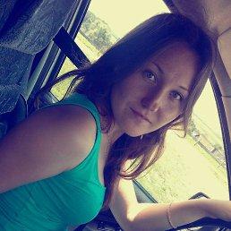 Валентина, 22 года, Чебоксары