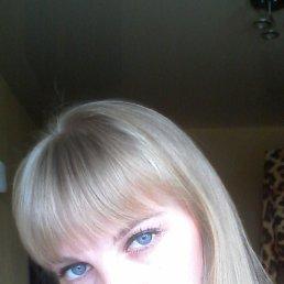 Юлия, 28 лет, Новоуральск