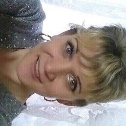 Лидия, 44 года, Переславль-Залесский