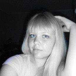 Полина, 24 года, Заринск