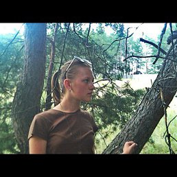 Полина, 18 лет, Змиев