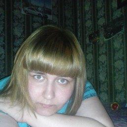 Полина, 34 года, Томск