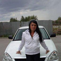 Власова(Ханжина), 39 лет, Москва