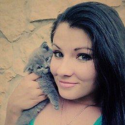 Виктория, 29 лет, Крымск