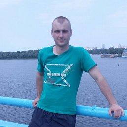 Павел, 24 года, Смела