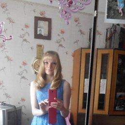 Анна, 25 лет, Заозерск
