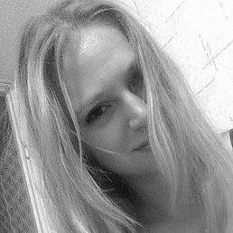 Юлия, 28 лет, Иркутск