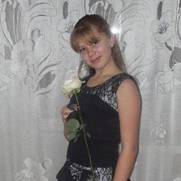 Даша, 17 лет, Орджоникидзе