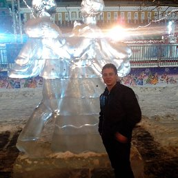 Рома, 30 лет, Новоукраинка