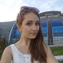 Мари-Анна, 24 года, Нариманов