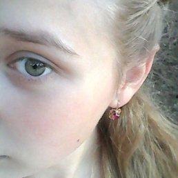 Фото Настя, Белгород, 19 лет - добавлено 10 сентября 2015