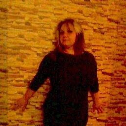ульяна, 30 лет, Зея