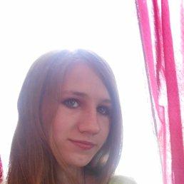 Аня, 23 года, Свалява