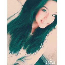 Арина, 21 год, Бугульма